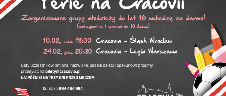 Cracovia zaprasza dzieci imłodzież nanajbliższe mecze